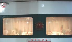 一堆杂图----2006年的列车(北京、上海、昆明