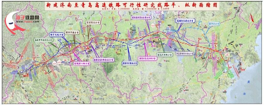 济南至青岛高铁地图