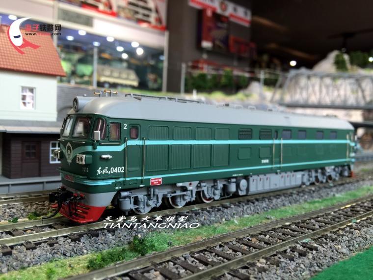 百万城火车模型 中国东风DF4B型内燃机车 2016版 火车模型世界 海子