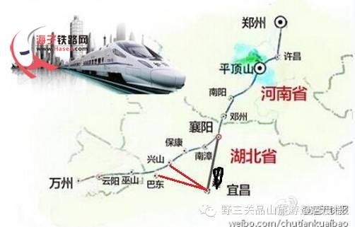 必须考虑与未来规划神张高速线路最佳对接,神张高速须跨越鹤峰,野三关